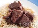 Рецепта Афелия (Свинско с кориандър в червено вино)